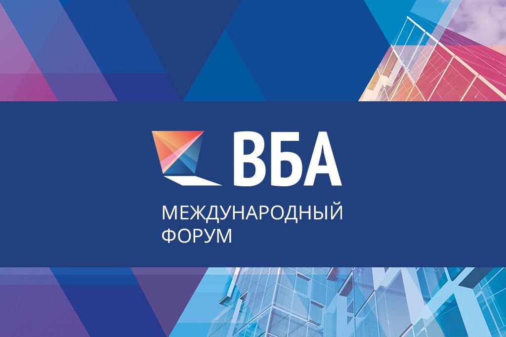 втб-24 кредит наличными физических лиц без справок и поручителей новосибирск
